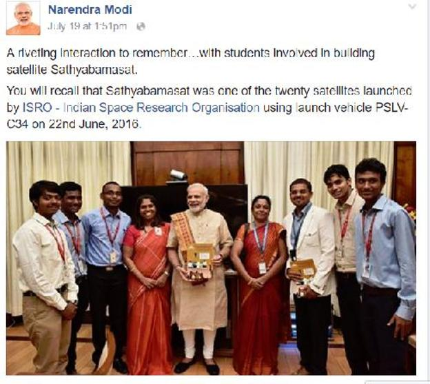 Chennai Students Fly High After Meeting Prime Minister