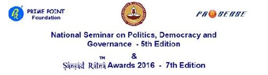 Sansad Ratna Awards 2016 - Full day proceedings in video